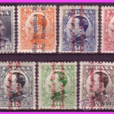Sellos: 1931 ALFONSO XIII HABILITADOS R.E. EDIFIL Nº 593 A 603 *. Lote 38838494