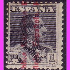 Sellos: 1931 ALFONSO XIII HABILITADOS R.E. EDIFIL Nº 602 * * CLAVE. Lote 38844144