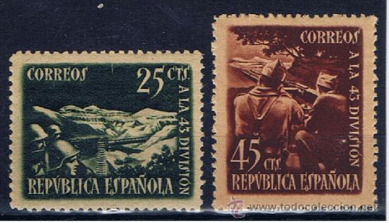 HOMENAJE 43 DIVISION II REPUBLICA 1838 NUEVOS ** VALOR 2013 CATALOGO 76 EUROS (Sellos - España - II República de 1.931 a 1.939 - Nuevos)