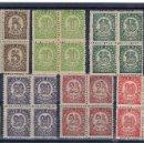 Sellos: CIFRAS 1938 NUEVOS** VALOR 2013 CATALOGO 59.-- EUROS SERIE COMPLETA BLOC D 4. Lote 164065540