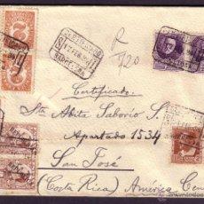 Sellos: ESPAÑA.(CAT.662,666,678,490,GÁLVEZ 19). 1934. SOBRE CERTIFICADO DE BARCELONA A COSTA RICA. RARÍSIMA.. Lote 26657328