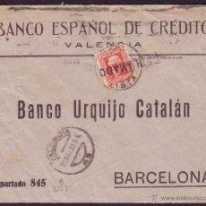 Sellos: ESPAÑA.(CAT.659).1932.SOBRE DE VALENCIA A BARCELONA.MAT. RECLAMADO.FECHADOR VALENCIA LISTA.MUY RARA.. Lote 25523715