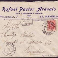 Sellos: ESPAÑA.(CAT.669).1933.SOBRE DE LA RAMBLA (CÓRDOBA) A BARCELONA.MARCA *DESPUES/DE LA/SALIDA*.MUY RARA. Lote 25922824