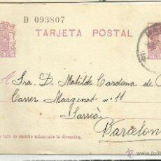 Sellos: TARJETA POSTAL CIRCULADA 1932 DE MANRESA A SARRIA BARCELONA. Lote 40101553