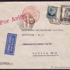 Sellos: ESPAÑA. (CAT. 665, 673). 1934. CORREO AÉREO DE BARCELONA A BERLIN. MARCA AÉREA EN ROJO. MUY RARA.. Lote 27118083