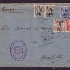 Sellos: ESPAÑA. (CAT. 497,594,596,659).1931. SOBRE CERTIFICADO DE BURGOS A FRANCIA. MARCA MILITAR. MUY RARO.. Lote 24017625