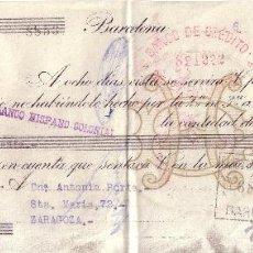 Sellos: ESPAÑA. FISCAL. (CAT.17). 1935. BARCELONA. LETRA DE CAMBIO. VARIEDAD TIMBRE DESPLAZADO Y FISCAL. RR. Lote 22686124