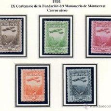 Sellos: ESPAÑA=EDIFIL Nº 650/54=FUNDACION DE MONTSERRAT-AEREA=CATALOGO: 143 EUROS. Lote 40178337