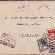 Sellos: ESPAÑA.(CAT. 666,685,AYTO.9).1934.SOBRE CERTIFICADO CON ACUSE. INTERIOR BARCELONA. MAGNÍFICA Y RARA.. Lote 27371798
