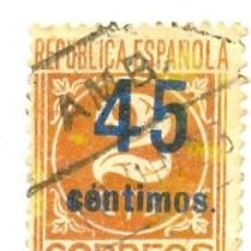 Sellos: 1U-744. SELLO USADO ESPAÑA. EDIFIL Nº 744. CIFRAS. Lote 40452568