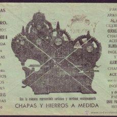 Sellos: ESPAÑA. (CAT. 669). 1933. SOBRE PUBLICIDAD DE ALBACETE A IGUALADA. 30 CTS. LLEGADA. RARO.. Lote 25256797