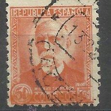 Sellos: SALMERON 1931 EDIFIL 661 FECHADOR CACERES VALOR 2013 CATALOGO 21 EUROS. Lote 40909144