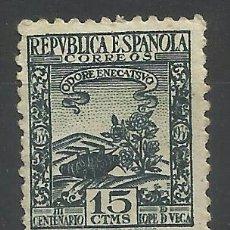 Sellos: LOPE DE VEGA 1935 EDIFIL 692 NUEVO** VALOR 2013 CATALOGO 54.-- EUROS. Lote 40909401