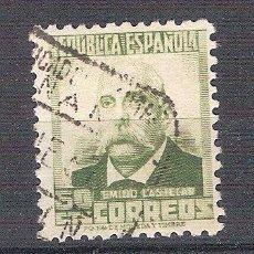 Sellos: EDIFIL 672. PERSONAJES. 60 CTS. EMILIO CASTELAR. 1932.. Lote 41107096
