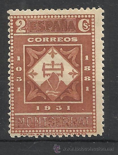 MONTSERRAT 1931 EDIFIL 637 NUEVO** VALOR 2013 CATALOGO 1.95 EUROS (Sellos - España - II República de 1.931 a 1.939 - Nuevos)