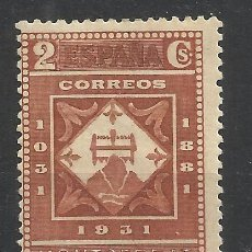 Sellos: MONTSERRAT 1931 EDIFIL 637 NUEVO** VALOR 2013 CATALOGO 1.95 EUROS. Lote 182706625