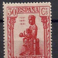 Sellos: MONTSERRAT 1931 EDIFIL 651 NUEVO* VALOR 2013 CATALOGO 71.-- EUROS. Lote 41225281