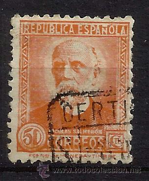 SALMERON 1931 EDIFIL 661 VALOR 2013 CATALOGO 21.-- EUROS (Sellos - España - II República de 1.931 a 1.939 - Usados)