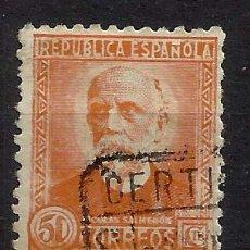Sellos: SALMERON 1931 EDIFIL 661 VALOR 2013 CATALOGO 21.-- EUROS. Lote 41225993