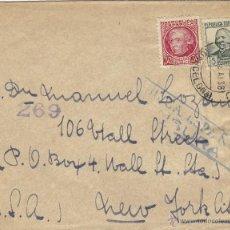 Sellos: CARTA - - CENSURA REPUBLICA ESPAÑOLA MATASELLOS BARCELONA 1938 . Lote 41231476