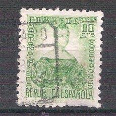 Sellos: EDIFIL 682. MARIANA PINEDA. 10 CTS. 1933/35. . Lote 41265211