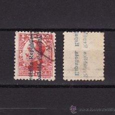 Sellos: 1931 ALFONSO XIII 25 C ROJO MANFIL 598 SOBRECARGA CALCADA AL DORSO. Lote 22982949