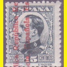 Sellos: 1931 ALFONSO XIII, SOBRECARGA RE, EDIFIL Nº 596 * * . Lote 41468155