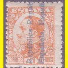 Sellos: 1931 ALFONSO XIII, SOBRECARGA RE, EDIFIL Nº 601 * * . Lote 41470528