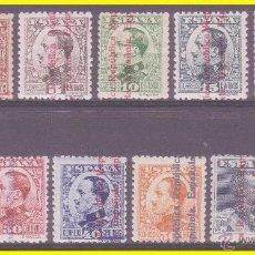 Sellos: 1931 ALFONSO XIII, SOBRECARGA RE, EDIFIL Nº 593 A 603 * . Lote 41470824