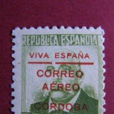 Sellos: CORREO AEREO - CÓRDOBA - VIVA ESPAÑA - 60 CTS. - EMILIO CASTELAR - REPÚBLICA ESPAÑOLA. Lote 41586066