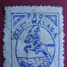 Sellos: SELLO - PRO VELEZ MALAGA - MALAGA - 5 CTS - SELLOS GUERRA CIVIL LOCALES Y VIÑETAS . Lote 41586287