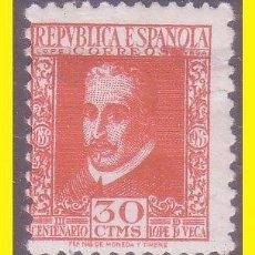Sellos: 1935 III CENT. MUERTE LOPE DE VEGA, EDIFIL Nº 691 * *. Lote 41988159