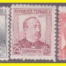 Sellos: 1933 PERSONAJES, EDIFIL Nº 681 A 688 * *. Lote 41988177