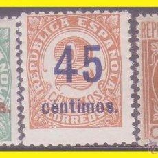Sellos: 1938 CIFRAS HABILITADOS, EDIFIL Nº 742 A 744 * *. Lote 41988225