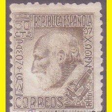 Sellos: 1934 SANTIAGO RAMÓN Y CAJAL, EDIFIL Nº 680 * *. Lote 41989610
