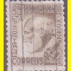 Sellos: 1934 SANTIAGO RAMÓN Y CAJAL, EDIFIL Nº 680 (O). Lote 41989627