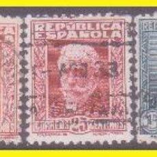 Sellos: 1931 PERSONAJES, EDIFIL Nº 655 A 661 (O). Lote 41993899