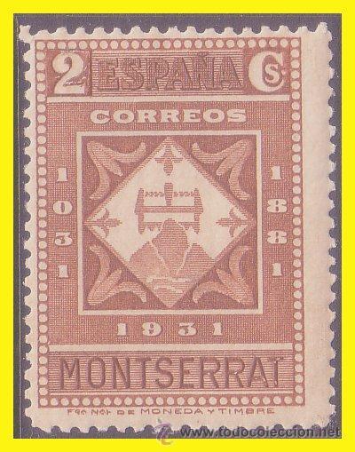 1931 IX CENT. FUNDACIÓN DE MONTSERRAT, EDIFIL Nº 637 * * (Sellos - España - II República de 1.931 a 1.939 - Nuevos)