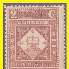 Sellos: 1931 IX CENT. FUNDACIÓN DE MONTSERRAT, EDIFIL Nº 637 * * . Lote 41994607