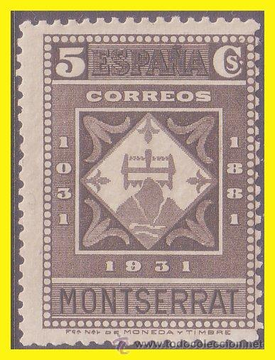 1931 IX CENT. FUNDACIÓN DE MONTSERRAT, EDIFIL Nº 638 * * (Sellos - España - II República de 1.931 a 1.939 - Nuevos)