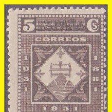 Sellos: 1931 IX CENT. FUNDACIÓN DE MONTSERRAT, EDIFIL Nº 638 * * . Lote 41994730