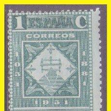 Sellos: 1931 IX CENT. FUNDACIÓN DE MONTSERRAT, EDIFIL Nº 636 A 639 * . Lote 41994958