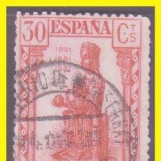 Sellos: 1931 IX CENT. FUNDACIÓN DE MONTSERRAT, EDIFIL Nº 643 (O). Lote 41995258