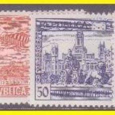 Sellos: 1931 III CONGRESO DE LA UPP, EDIFIL Nº 614 A 619 * . Lote 41995516