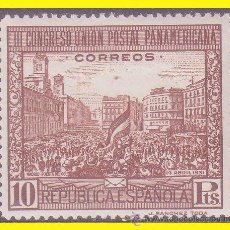 Sellos: 1931 III CONGRESO DE LA UPP, EDIFIL Nº 613 * LUJO. Lote 42004959