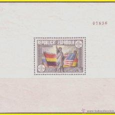 Sellos: 1938 CL ANIVERSARIO CONSTITUCIÓN EEUU, EDIFIL Nº 764 * * . Lote 42154705