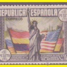 Sellos: 1938 CL ANIVERSARIO CONSTITUCIÓN EEUU, EDIFIL Nº 763 * . Lote 42154729