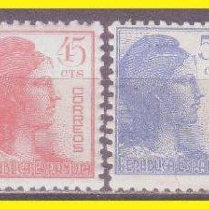 Sellos: 1938 ALEGORÍA DE LA REPÚBLICA, EDIFIL Nº 751 A 754 * . Lote 42155329