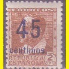 Sellos: 1938 BLASCO IBÁÑEZ, HABILITACIÓN 45 CTS, EDIFIL Nº NE38 * *. Lote 42155446