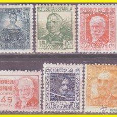 Sellos: 1936 CIFRA Y PERSONAJES, EDIFIL Nº 731 A 740 * * . Lote 42158569